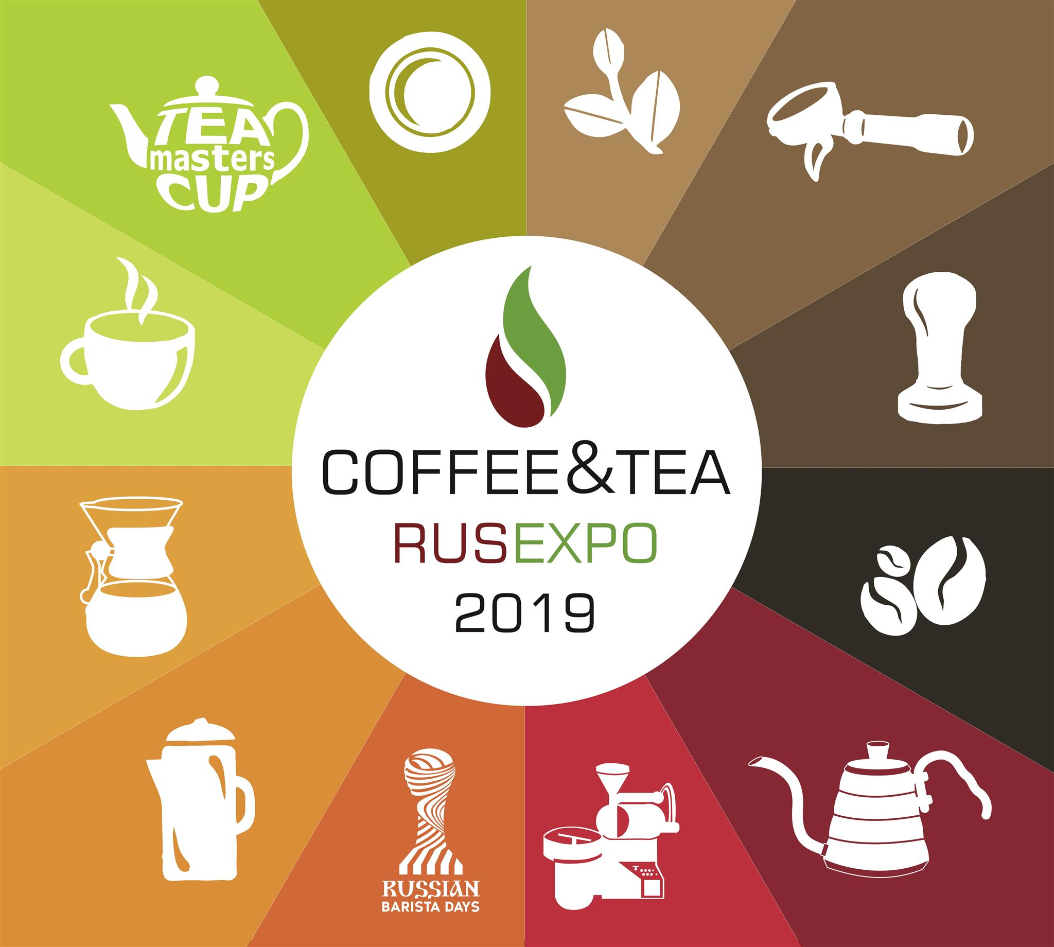 Coffee & Tea Russian Expo 2019