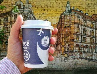Капучино в кофейне Coffee Line в ТЦ Звёздочка на Таганской